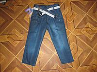 Детские джинсы + ремень для мальчика 1-2,2-3 года Турция