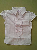 """Школьные блузки для девочек  """"Альба"""""""