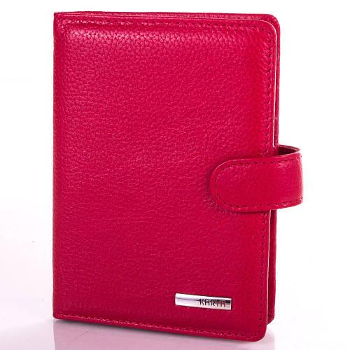 Женская карманная кожаная обложка для водительских прав KARYA(КАРИЯ) SHI438-1FL Красная