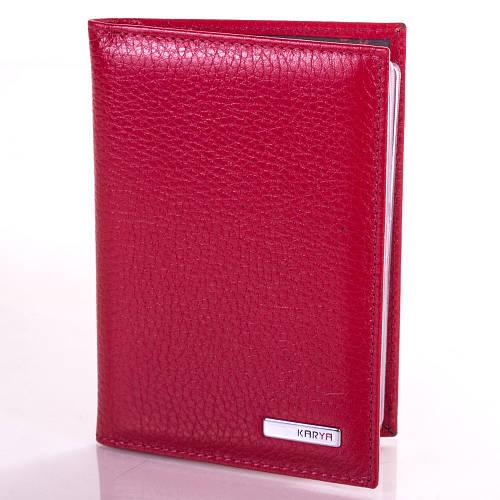Женская оригинальная кожаная обложка для водительских прав KARYA(КАРИЯ) SHI0428-1FL  Красная