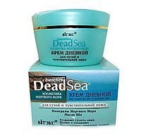 Крем дневной для сухой и чувствительной кожи с минералами Мертвого моря. 45 г. Витекс.