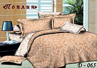 Комплект постельного белья ТЕТ-А- ТЕТ двуспальный  D-065