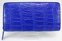 Кошелек на молнии из кожи крокодила синий