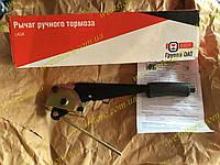 Ручка рычаг ручного тормоза Ваз 2108,2109,21099 ВИС со шпилькой
