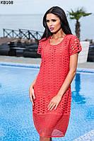 Женское прямое платье с прошвой  46-54