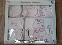 Ясельный набор для новорожденного на выписку из род. дома, или на подарок  из 10 предметов № 1.