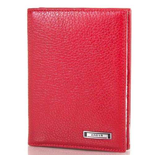 Женская красная кожаная обложка для водительских прав KARYA (КАРИЯ) SHI441-1FL