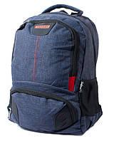 """Рюкзак молодежный """"Safari"""" 45х30х17 см."""
