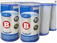 Сменный фильтр-картридж Intex Тип В 25х15 см для насосов бассейна