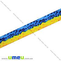 Репсовая лента с рисунком Флаг, 25 мм, Желто-синяя, 1 м (LEN-016561)