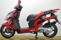 Скутер Soul Evolution (Storm V) 150 cc