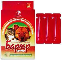 Барьер супер Капли против блох и клещей для собак и котов 3 шт.