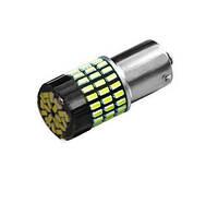 Светодиодная лампа цоколь T15, P21W (1156 BA15s) 78-SMD 3014, 920lm, драйвер, 12В
