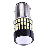 Светодиодная лампа цоколь T15, P21W (1156 BA15s) 54-SMD 3014, Линза, драйвер, 640lm, 12В