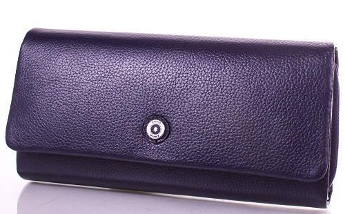 Женский стильный кожаный кошелек KARYA (КАРИЯ) SHI1131-4FL  Синий
