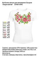 """Женские футболки для вышивки бисером (нитками) """"Ажурные цветы"""""""