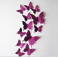 Бабочки 3D зеркальные (фиолетовые) 3Д декор наклейки
