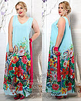 Платье сарафан большого размера 48-60