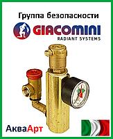 """Группа безопасности 1"""" Giacomini"""