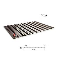 Профнастил ПС-20  0,45х1140 (8017)