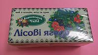 Чай Карпатский Лесная ягода 20х2г
