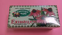 Чай Карпатский Ехинацея 20х1,35г