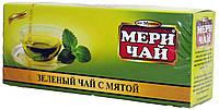 """Чай зелёный индийский """"MeriChai"""" """"М'ята"""" 25пак 50г.(+ложка)"""