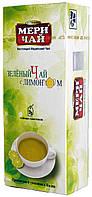 """Чай черный индийский """"MeriChai"""" """"Лимон"""" 25пак 50г.(+ложка)"""