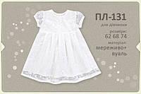 Платье кружевное ПЛ 131