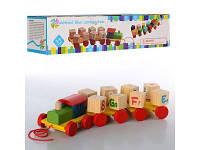 Деревянная игрушка Паровозик - каталка MD 0917