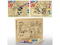 Деревянная игрушка Раскраска MD 0931