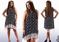 Платье стильное летнее большие размеры