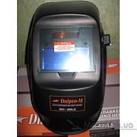 Сварочная маска хамелеон Днипро-М WH-400LS, фото 1