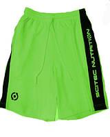 Шорты для мужчин Scitec Nutrition Shorts Green L