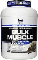 Гейнеры BPI Sports Bulk Muscle 2640г