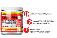 ПРЕДТРЕНИРОВОЧНЫЕ КОМПЛЕКСЫ Cloma Pharma Methyldrene eph 270 грамм