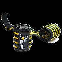 Перчатки спортивные, для зала Olimp Sport Nutrition Hardcore wrist wraps