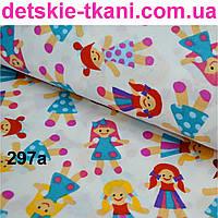 Ткань (бязь) с куклами в бирюзовых платьях ( № 297а)