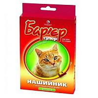 Барьер - ошейник от блох и клещей для кошек 35 см