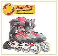 Роликовые коньки ролики Xpulse 38р. 245мм. детские и для взрослых роликовых коньков