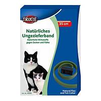 4006 Trixie (Трикси) Natural Parasite Collar - Биологический ошейник противоблошный для котов и котят