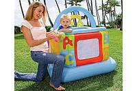 Надувной детский игровой центр-манеж Intex Интекс