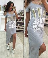 Платье женское вискоза Турция+ украшение жемчуг + кружево + камни размеры С М Л