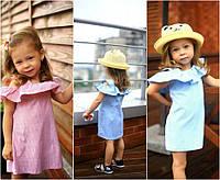 Детский летний сарафан мод.0103 (р.98-122)