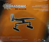 Кронштейн ( подставка под телевизор ) Nokasonic NK 405 DVD
