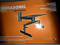 Кронштейн ( подставка под телевизор ) Nokasonic NK 406 DVD