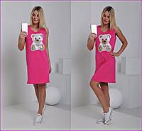 Женское платье - сарафан Мишка