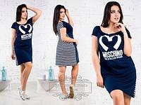Модное платье полоска больших размеров