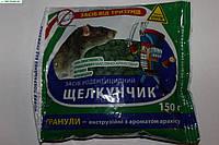 Щелкунчик-гранула ( уп.150 гр)