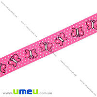 Репсовая лента с рисунком Бабочки, 25 мм, Розовая яркая, 1 м (LEN-016577)